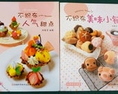 Sweet House and Dessert House Chinese Sewing Books