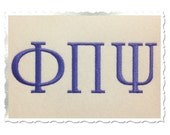 Elegant Greek Machine Embroidery Font Alphabet - 3 Sizes