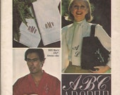 1977 embroidery pattern Simplicity 7901 Embroidery design Alphabet