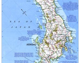 Vintage Map 1984 Japan Historical Japan National Geographic 11 x 37