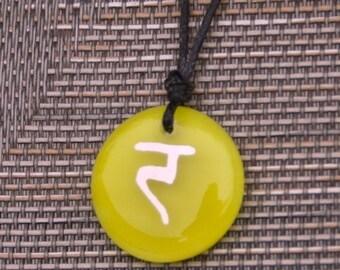 Solar Plexus Chakra Symbol Necklace, Reiki Energy Healing Jewelry