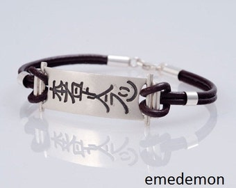 Men Bracelet. Hon sha ze sho nen- REIKI collection