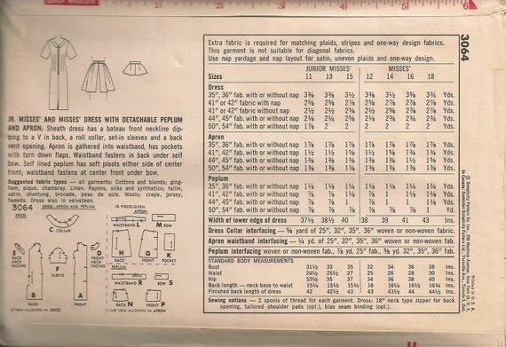bubble gum factory instructions
