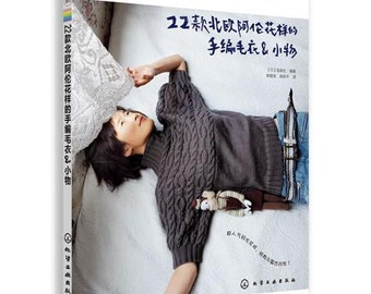 Aran Knit Wear and Goods - Japanese Craft Book (In Chinese)