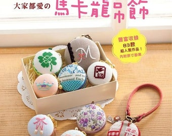 Small and Cute Macaroon Pouch Straps - Japanese Craft Book (In Chinese)