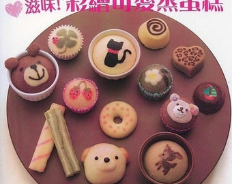Deco Roll Steam Cake Recipe Book by Junko Japanese Cooking book (In Chinese)
