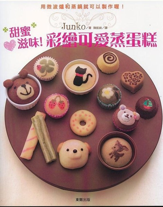 Deco Roll Steam Cake Recipe Book by Junko Japanese Cooking