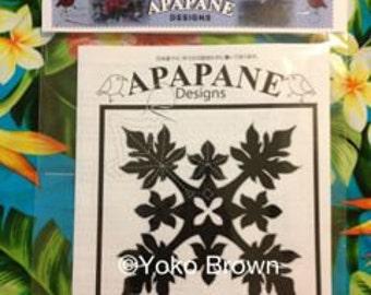 "Hawaiian quilt pattern ""Papaya Flower"" 20 inch x 20 inch"