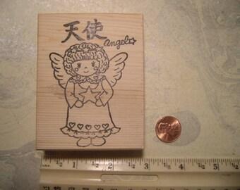 kanjidic japanese english kanji dictionary download