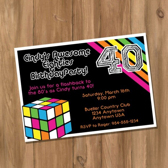 Items similar to Awesome 80s Birthday Party Invitation Digital – Awesome Party Invitations