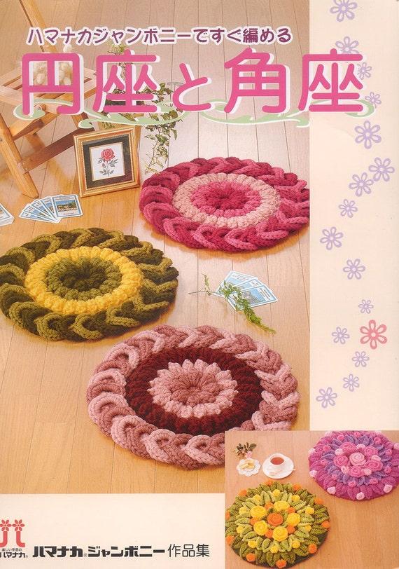 Mano Mat Tejer Crochet japones PDF libro | Etsy