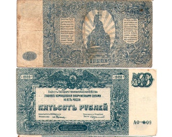 500 Rouble Banknote, USSR Money, Year 1918 banknote, Gift For Him, ohtteam
