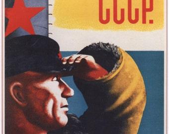 Propaganda, USSR, Soviet poster, 046