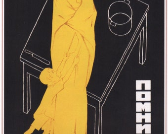 Vintage propaganda, Political poster, ussr, 295