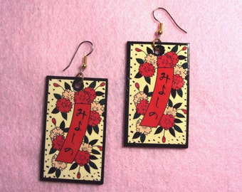 JAPANESE HANAFUDA Earrings - CHERRY Blossoms with Bar