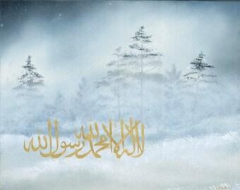 Print of original painting - Shahada snowfall-  islamic art by Leila Mansoor
