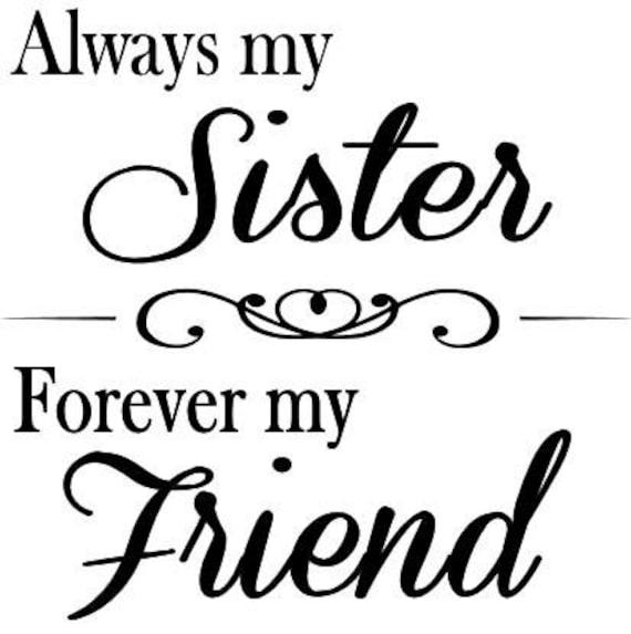 Надпись на открытку сестре, открывающаяся