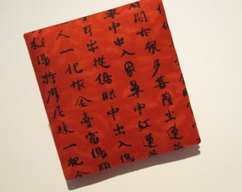 Magic Wallet, Caligraphy, Chinese Characters, Chinese Black Caligraphy on Red, Mini Magic Wallet