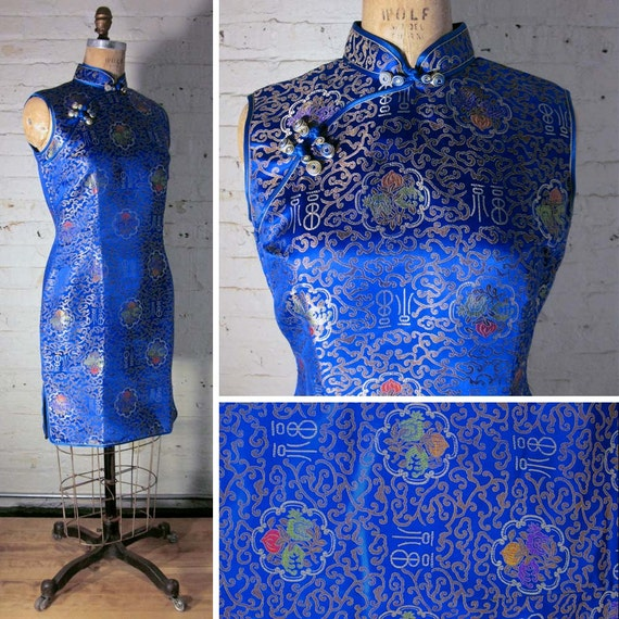 Vintage 1980s Asian Cheongsam Sleeveless Dress, Size 8, Royal Blue Satin Embroidered Brocade, Mandarin Collar