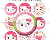 "M2MG Tea Time Afternoon Bottle Cap 1"" Circles Images - Round Scrapbook Collage Pendent Bow Center Cupcake Topper - No.202"
