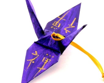 Zen Kanji Gold on Grape Purple Handpainted Origami Crane Ornament Home Decor