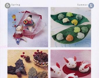 Four Seasons Fabric Craft - Japanese Craft Book