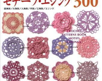 Free Shipping - CROCHET 300 Motifs Japanese Crochet Pattern Book
