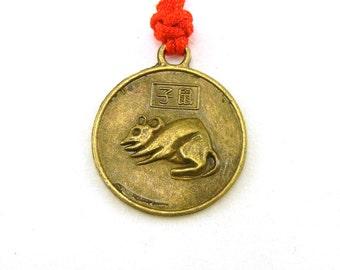 Chinese zodiac rat mouse charm