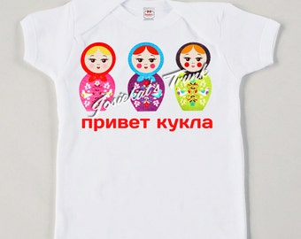 Russian Nesting Doll Girl Tee Custom Size Shirt Matryoshka