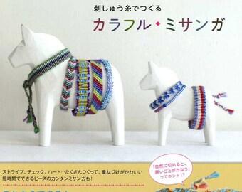 Colorful Misanga Bracelets - Japanese Craft Book