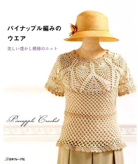 Ananas Häkelkleidung Japanisches Handwerk Buch
