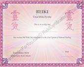 Celtic Knotwork Reiki Certificate Template - Landscape Oriented