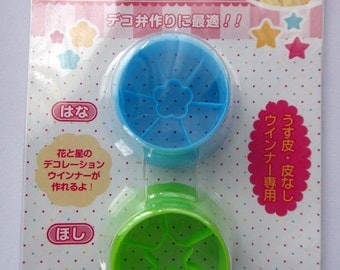 Japanese Sausage / Frankfurter Cutters / Molds / Moulds / Shapers To Make Cute Flower And Star Shapes In Sausages For Bento Lunchboxes