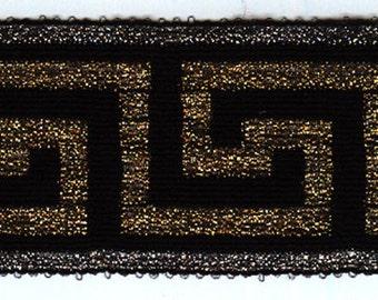 Greek key ribbon (black) 11 YDS (3160)