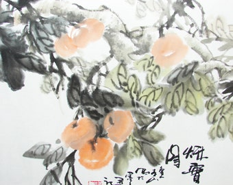 Asian Scroll Watercolor Painting Chinese Artist Li Yuanguo Artwork Ripe Persimmon What A Harvest Festival - 1324
