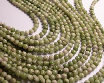 Jade - 6 mm round  beads -  65 beads per strand - RFG181