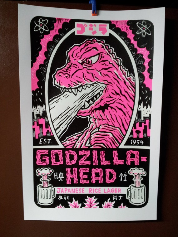like this item - Godzilla Pictures To Print