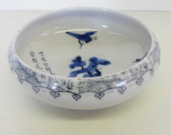 Chinoiserie Trinket Dish, Blue and White