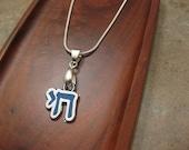 chai necklace, Jewish necklace, Jewish jewelry, chai charm, chai pendant, chai pendant necklace , chai jewelry, .925 sterling chain