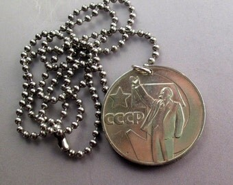 CCCP LENIN COIN necklace. russian coin jewelry. Russia. Ussr . revolution. communism. hammer. sickle.. star. 1967 No.001323