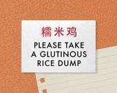Funny Magnet. Icky Chinglish Phrase. Glutinous Rice Dump