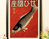 Printable Japanese Fish banner Koi 8.3 x 11.7 - High Resolution 300 dpi Resizable - Vintage Dictionary Art Print - ORIENTAL DOWNLOAD - AKANEshop
