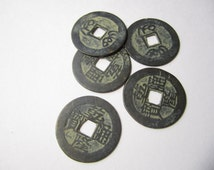 FIVE Chinese coins for I Ching or jewelry making - reproduction antique Chinese coins,  feng shui coin pendants, coins for I Ching - 5 pcs.