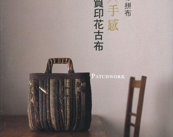 Centenary Print Fabric Patchwork project Collection by Yoko Saito Japanese Patchwork Craft Book (In Chinese)