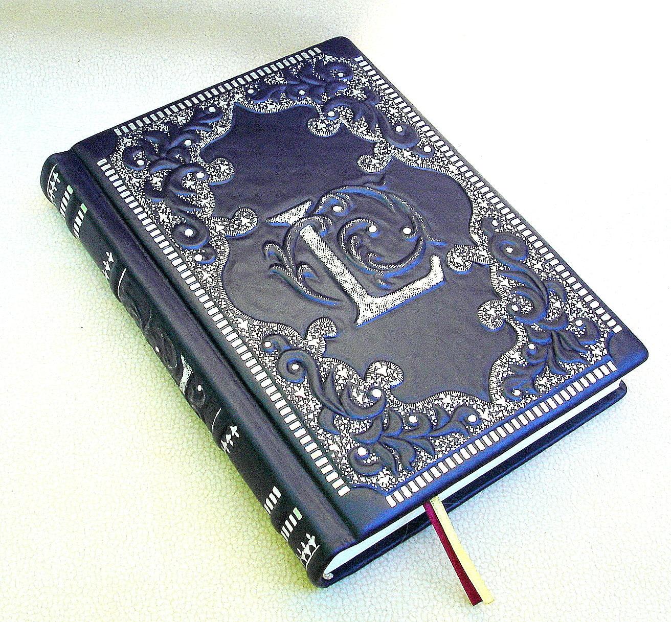 how to take a custom book cover