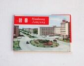 vintage postcards Hamheung Jamjung asia 1960's North Korea travel retro paper ephemera