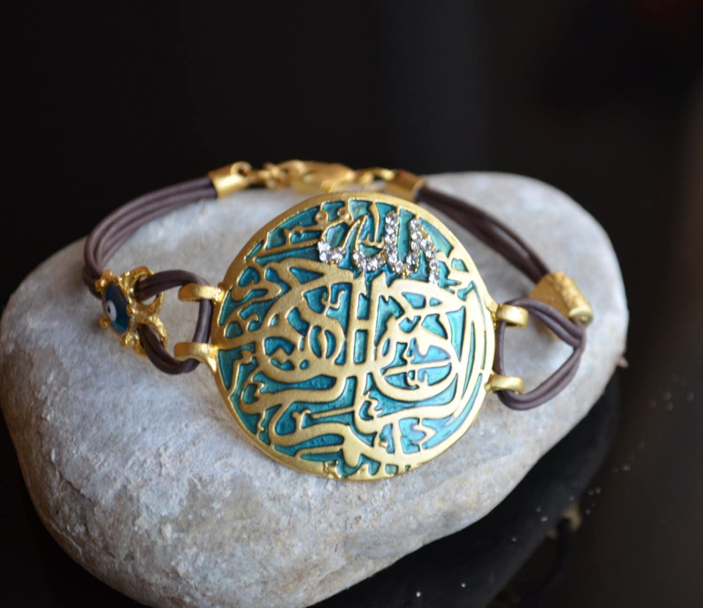 Hamsa bracelet allah bracelet arabic calligraphy bracelet Calligraphy jewelry