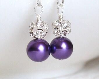 Bridesmaid Jewelry Purple Bridesmaid earrings Pearl Bridesmaid gift Bridesmaid jewelry Purple wedding party earrings