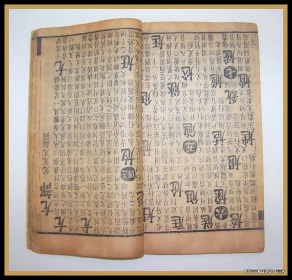Antique Calligraphy: Antique Chinese Calligraphy Writing Text Book Chinese