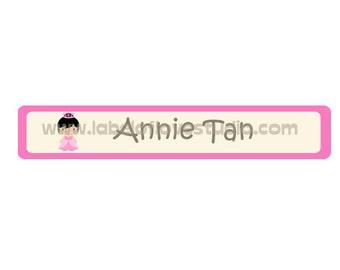 50 Customizable Thin Name Labels - Princess Bunny